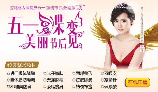 中国美容与整形界的杰出青年医师代表,在五官微整形,吸脂,丰胸